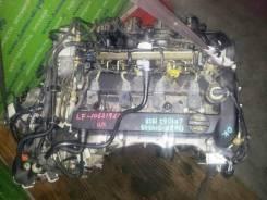 Двигатель LF-VE Mazda контрактный оригинал
