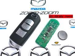 Смарт ключ зажигания (433 MHz) Mazda 3-х кнопочный