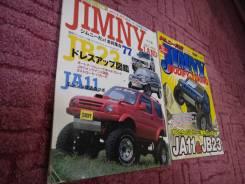 Японские тюнинг журналы Jimny JB23. Suzuki Jimny, JB23W