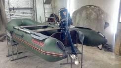 Catfish. 2012 год, длина 3,10м., двигатель подвесной, 9,00л.с., бензин