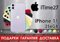 Apple iPhone 11. Новый, 256 Гб и больше, 3G, 4G LTE