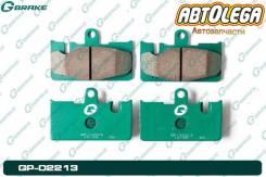Колодки задние G-brake Toyota Celsior / Lexus LS430 UCF30 UCF31