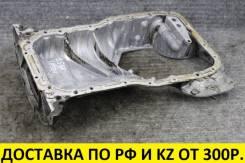 Масляный картер Toyota 3SGE Оригинальный 12101-88460