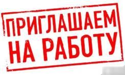 Документовед. ИП Иванова И.М