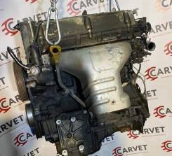 Двигатель G4JP Hyundai Trajet 2.0 136 л. с.