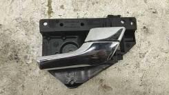 Ручка двери задней внутренняя правая Jaguar C2Z30631