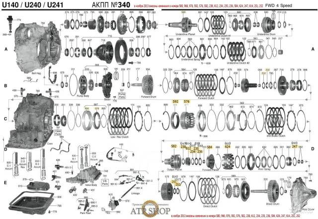 АКПП Toyota U241E (U240 U140) в разборе, автомат