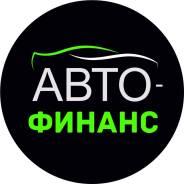 Автозаймы в Хабаровске