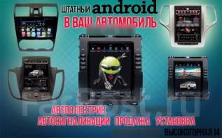 Магнитолы Мультимедийные центры на Android 8.1