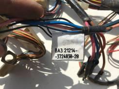 Электропроводка панели Нива
