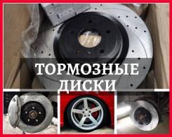 Тормозной диск Новый вентилируемый с перфорацией и слотированием Tayga