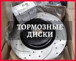 Тормозной диск новый с перфорацией и слотами Tayga