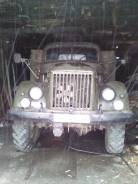 ГАЗ 63А. Продам , 4x4