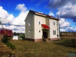 Дом для постоянного проживания. р-н волосовский, площадь дома 140,0кв.м., площадь участка 1 010кв.м., от частного лица (собственник)