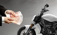 Куплю мотоцикл! дорого!