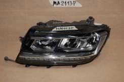 Фара левая LED для Volkswagen Tiguan 2