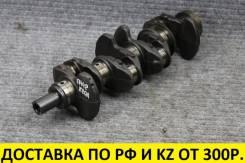 Коленвал Honda K20A. Стандарт. Контрактный 13310-PNA-000