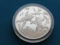 3 рубля 1993 г. Россия-Франция