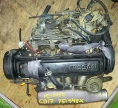 Двигатель CD17 Nissan контрактный оригинал
