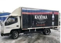 JMC. Продается грузовик , 2 700куб. см., 3 000кг., 4x2