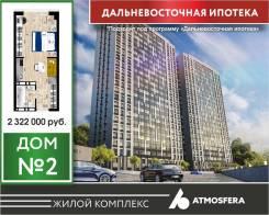 1-комнатная, улица Стрелковая 18а. 64, 71 микрорайоны, застройщик, 24,0кв.м.