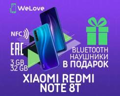 Xiaomi Redmi Note 8T. Новый, 32 Гб, Синий, 3G, 4G LTE, Dual-SIM, NFC. Под заказ