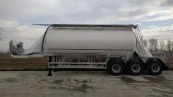 Сеспель. Продается цементовоз/муковоз 31 куб (мод. SF3U31), 27 000кг.