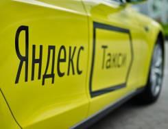 """Водитель такси. ООО """"ЛОФТ"""". Благовещенск"""