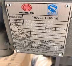Fukai ZL 920. Фукай ZL920