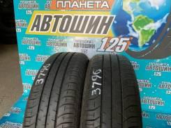 Bridgestone Ecopia EP150, 195/65/15