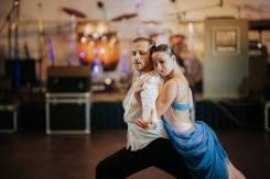 Уроки танцев;