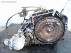 АКПП Honda CR-V III (RE) 2006 - 2012, 2.4, бензин (BZHA)