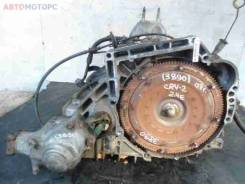 АКПП Honda CR-V III (RE) 2006 - 2012, 2.4, бензин (MZHA)