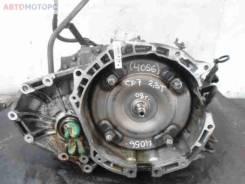 АКПП Mazda CX-7 (ER) 2006 - 2012, 2.3 л, бенз (AW3119090)