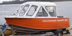 Неман. 2020 год, длина 5,50м., двигатель подвесной, 100,00л.с., бензин. Под заказ