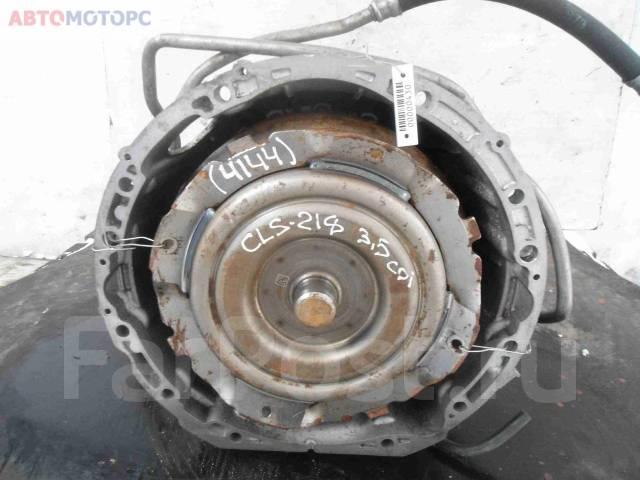 АКПП Mercedes CLS (C218) 2010 - 2018, 3.2 л, дизель ( 2122700710)