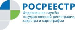 Специалист-эксперт. Управление Росреестра по Приморскому краю. Проспект Народный 4