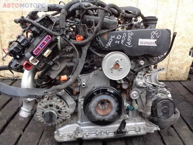 Двигатель AUDI Q5 (8R) 2008 - 2017, 3 л, дизель (CCW)