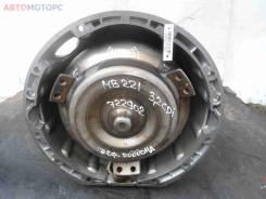 АКПП Mercedes S-klasse 2005 - 2013, 3.5 л, диз (722902 2212704430)