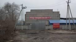 Сдам в аренду склады в Благовещенске. 1 200,0кв.м., улица Пограничная 159, р-н Сплавконтора