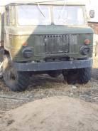 ГАЗ 66. Продам , 4 600куб. см., 4x4