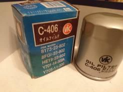 Продам масляный фильтр VIC for Mazda Isuzu