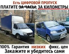 Дачные переезды офисные, квартирные , грузовое такси