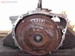 АКПП Subaru Legacy V (BM, BR) 2009 - 2014, 3.6 л, бензин (TG5D8Cjaaa)