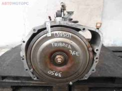 АКПП Subaru Tribeca (WX) 2004 - 2014, 3.6, бензин (TG5D9Cjcaa)
