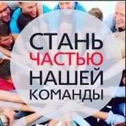 """Финансовый консультант. ООО """"КАПИТАЛ ЛАЙФ"""" Страхование жизни. Г. Владивосток"""