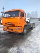 КамАЗ 6460. , 6x4