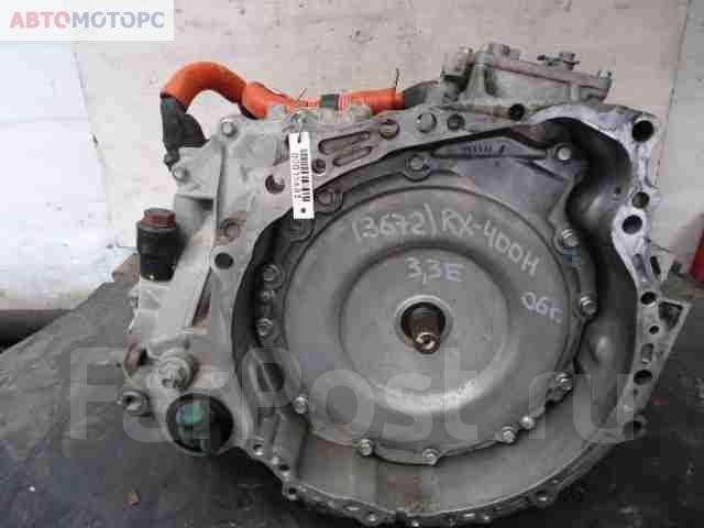 АКПП Lexus RX (XU30) 2003 - 2009, 3.3, гибрид