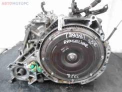 АКПП Honda Ridgeline I (YK) 2005 - 2013, 3.5, бензин (PSFA 3001017)
