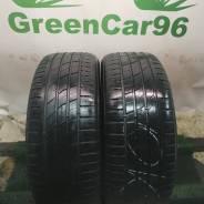 Nokian Hakka Green 2, 205/55 R16